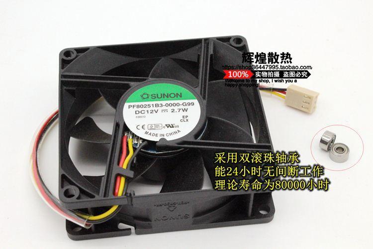 Neue Original Sunon PF80251B3-0000-G99 12 V 2,7 W 80 * 80 * 25 MM 8 cm Drehzahlmesser Signal lüfter
