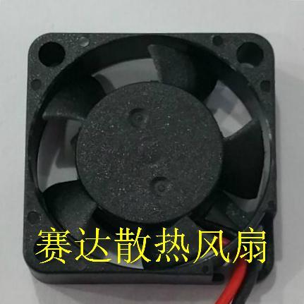 Новый Origianl для ADDA 2506 5V 0.10 A AD0205LB-K50 ультратонкий вентилятор охлаждения