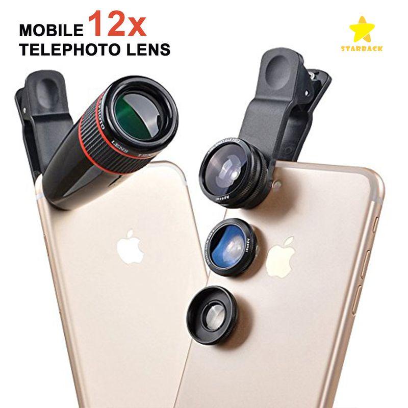 12x zoom lente da câmera 4 in1 lente olho de peixe lente grande angular  macro clipe len kit para iphone 7 6 s plus samsung s8