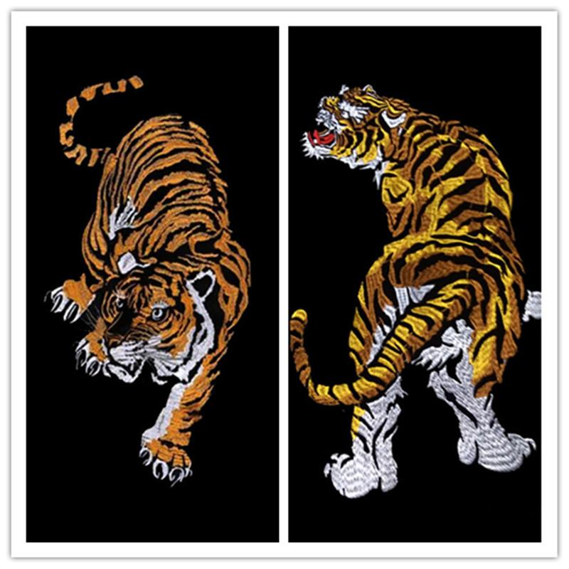 40 Of Patch Tiger Pattern Zakka Clothing Patches Sewing Extraordinary Tiger Pattern