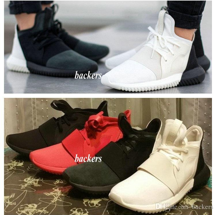 Tubular Defiant Shoes adidas UK