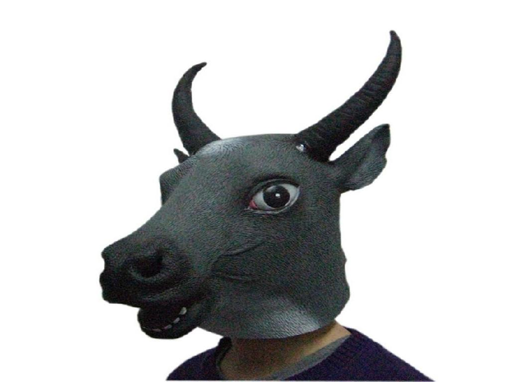 Halloween Mask Masquerade For Adult Fashion Black Cow Bull Head ...