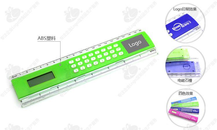 Envío gratis whiilesale Tratamiento especial creativo ultra mini regla calculadora minimalista cinta de color caramelo regla informática