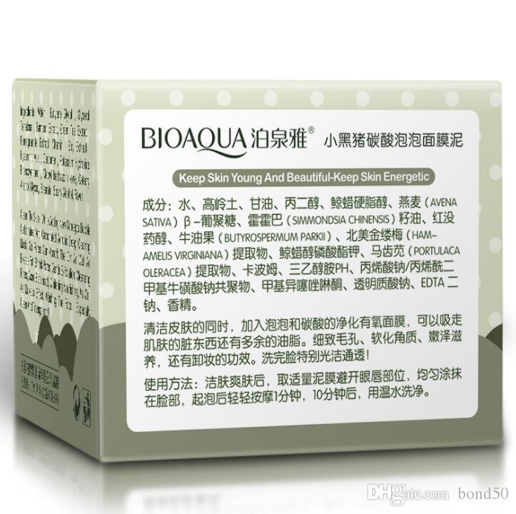 48 STÜCKE BIOAQUA schwein carbonated blase ton Maske 100g entfernen schwarz kopfhaut poren gesichtspflege gesicht schlafmaske BIOAQUA Hautpflege