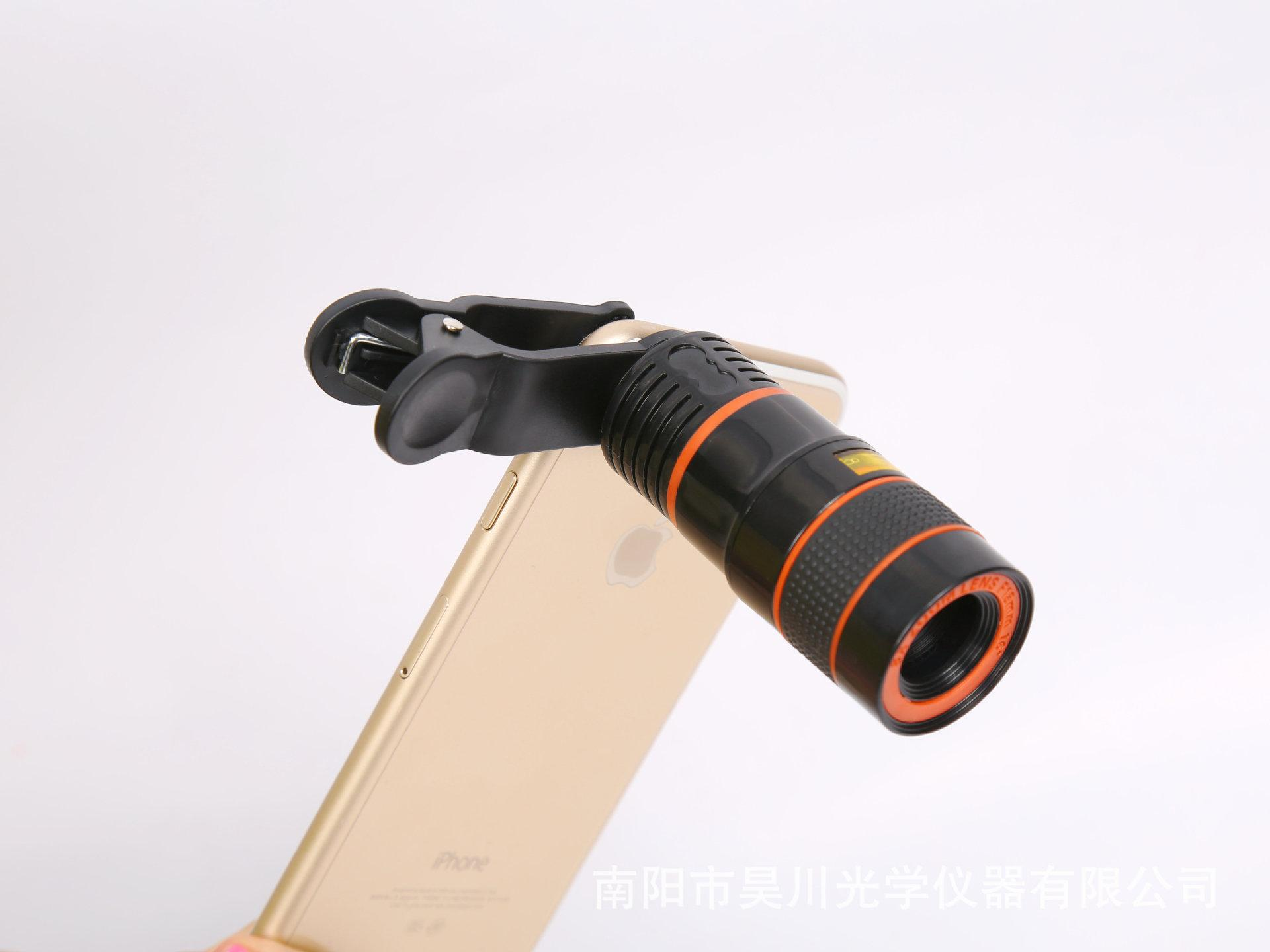 Mobile phone manufacturers supply telescope times the mobile