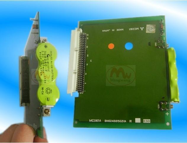 MC061A PCB Circuit board