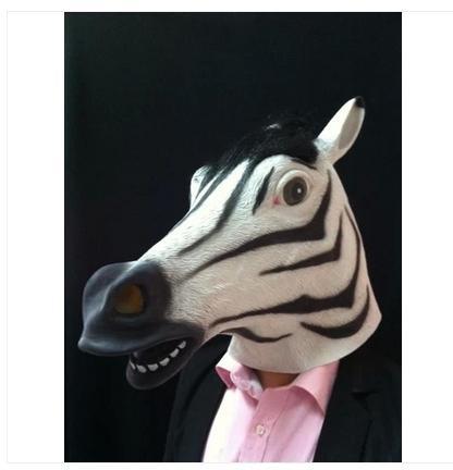 Acheter Fete D Halloween Masque De Latex Coiffure Zebre Animal Cos