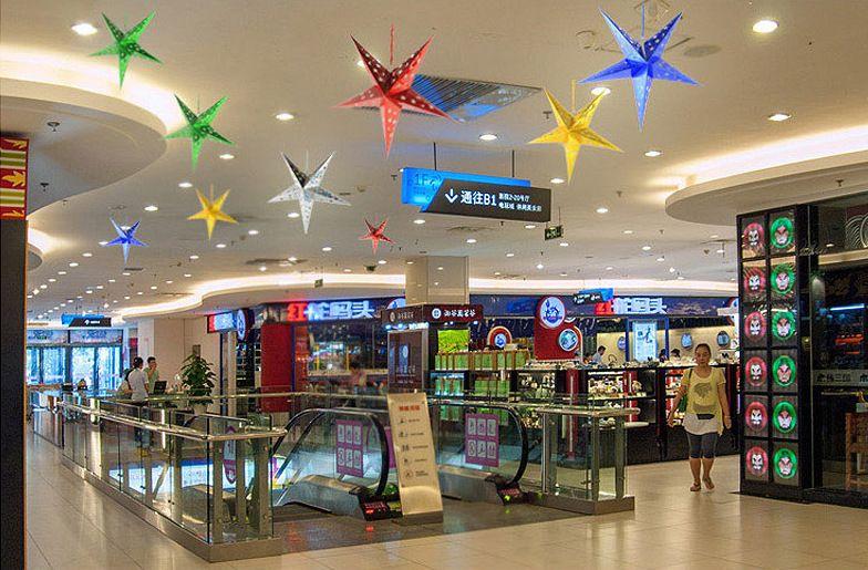 Promotion Ikea Decoration Noel