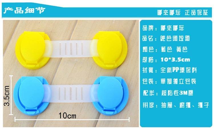 Segurança do bebê do bebê fornece fechaduras gaveta do armário fácil de abrir fechaduras de segurança para crianças bloqueio duplo alongado