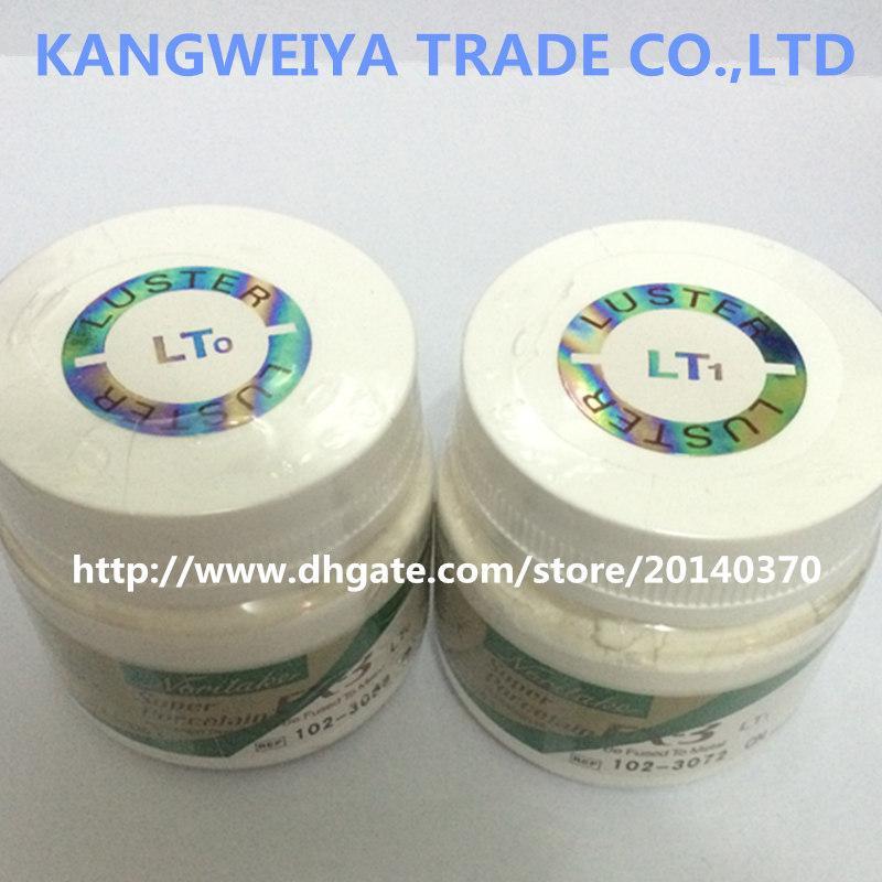 치과 틀니 실험실 재료 노리 타케 EX-3 도자기 파우더 ex3 광택 LT0 / LT1 정품 오리지널 도자기 50g