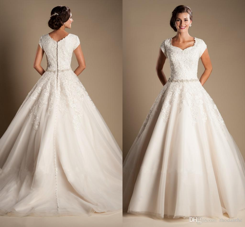 Vintage Lace Cap Sleeves Tulle Princess Wedding Dresses: 2017 New Ball Gown Princess Lace Tulle Modest Wedding