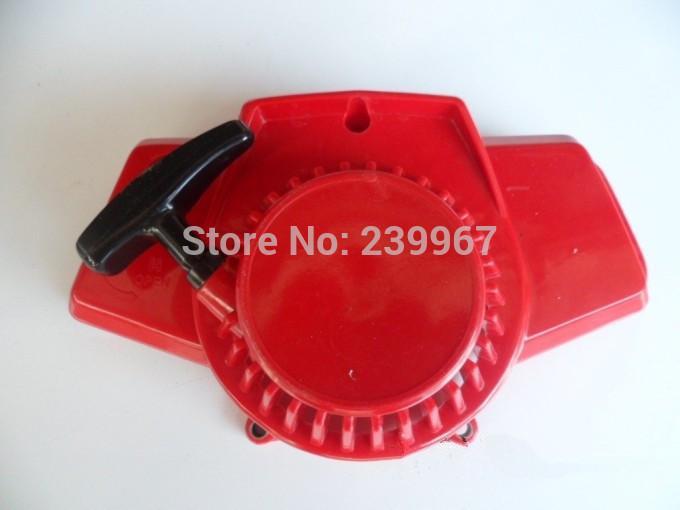 Recoil starter for Robin NB411 CG411 petrol mower pull start grass cutter parts