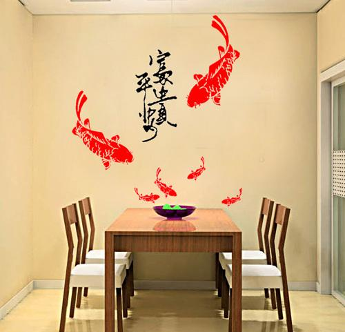 Sticker Design Chinese Painting Style Calligraphy Rich Fish Fancy ...