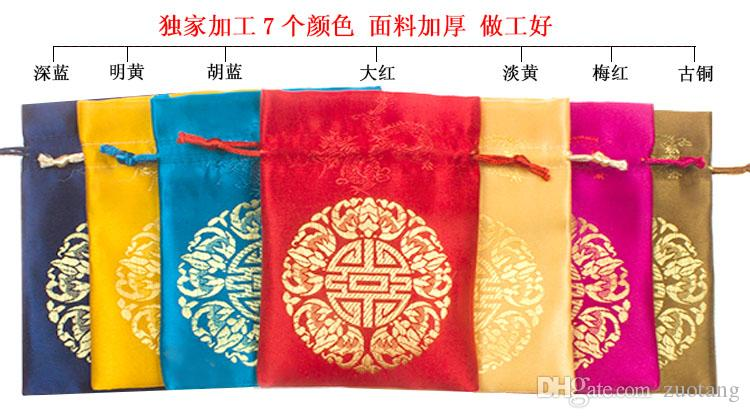 Cheap Small Silk Drawstring Bags for Gift Chocolate Candy Christmas Wedding Birthday Party Pouch Chinese Joyous Sachet Packaging