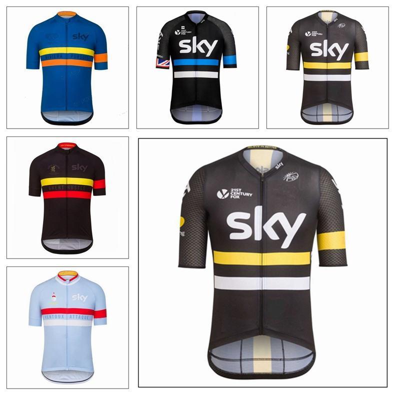 Tour de France Team Jersey Guide