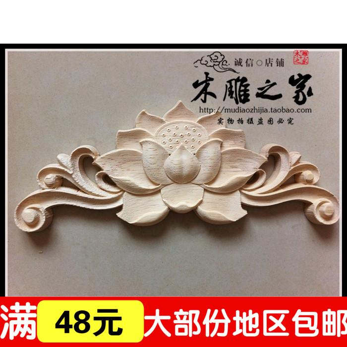 Dongyang Woodcarving Lotus Lotus Flower Floral Applique Small Chinese  Carved Furniture Decorative Flower Wood Cabinet Home Decor Pictures Home  Decor Pieces ...
