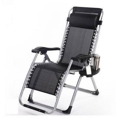 Office Chair Folding Chair Metal Lock Lunch Chairs Nap Chairs Lazy Chair  Outdoor Beach Chair Online With $624.99/Piece On Jack_1678u0027s Store |  DHgate.com