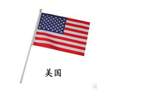 nuovi arrivi Bandiera americana a mano misura 14cm x 21cm Quarto di luglio Independence Day sventolando bandiera libera la nave