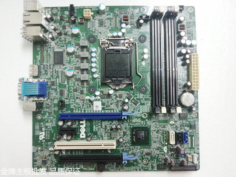 Dell Precision T1600 motherboard manual