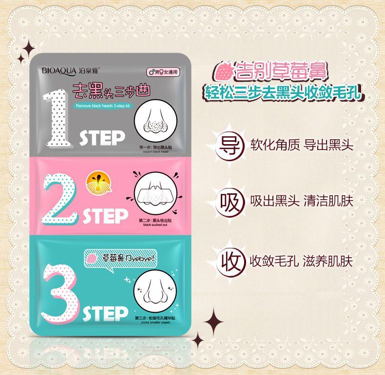 Wholesale-Holika Holika Pig Nose Cleaning Strips Blackhead Remover 3 Step Kit Korean Cosmetics Face Nose  and Mask