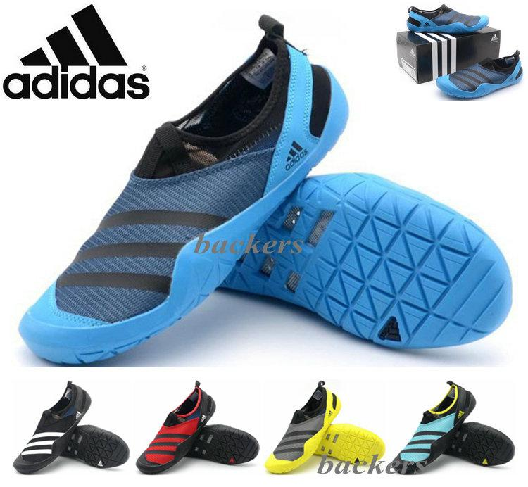 adidas summer shoes