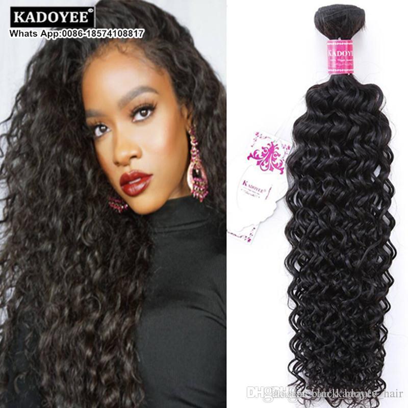 Jerry Curl Brazilian Virgin Hair Kinky Curly Weave Human Hair