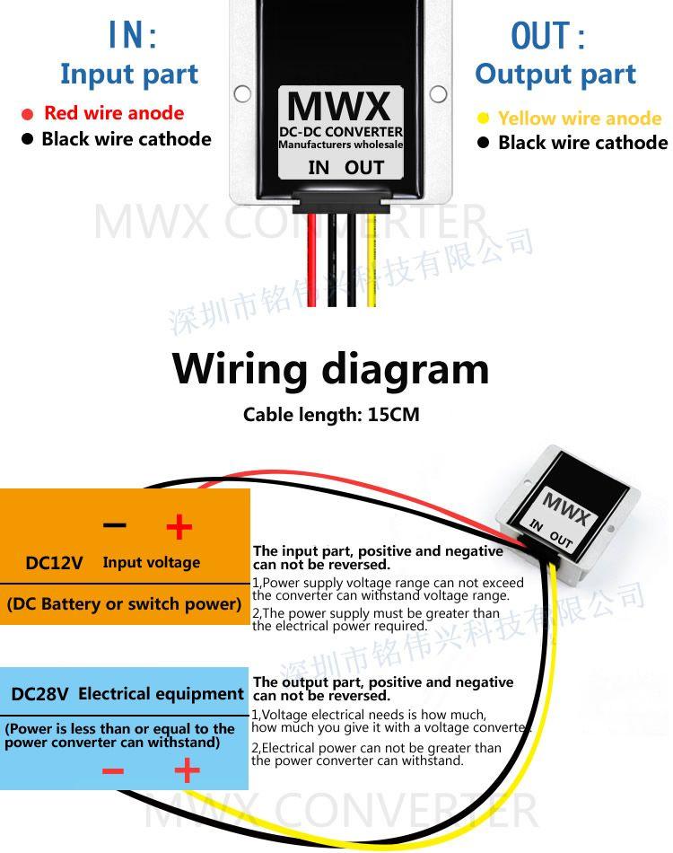12V a 28V, convertidor de refuerzo de CC / CC, módulo de 12V elevador a 28V, convertidor de potencia de automóvil impermeable, giro de 12v a 28V, 9V-27V a 28V, fabricantes al por mayor