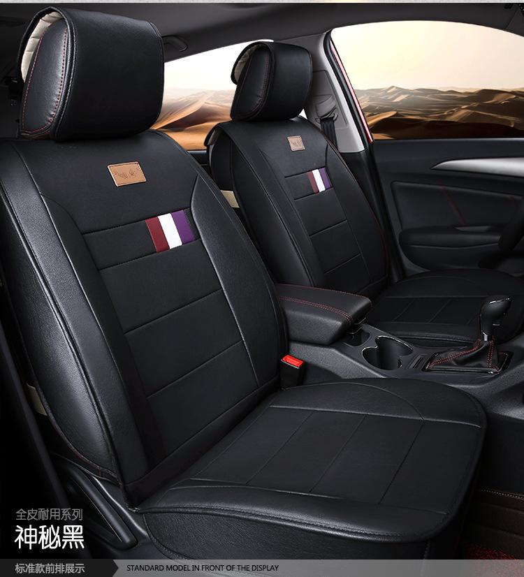 universal car seat covers black beige brown violet color comfortable seat covers noble car. Black Bedroom Furniture Sets. Home Design Ideas