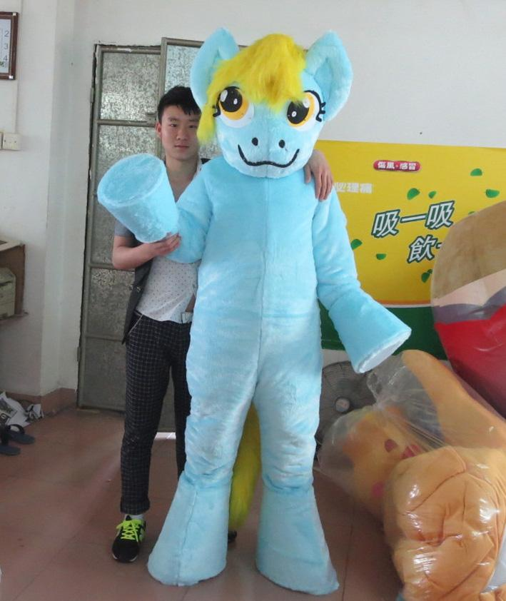 with Mini Fan Inside the Head My Little Pony Mascot Costume Adult ...