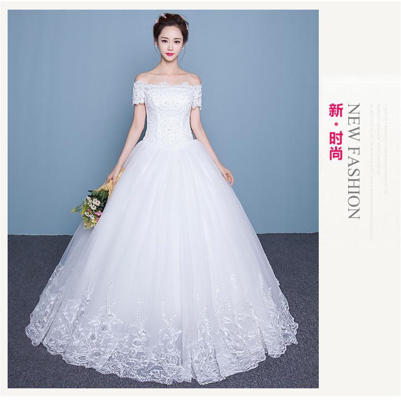 Discount 2016 Fashion Bride White Lace Wedding Dress Short Sleeves ...