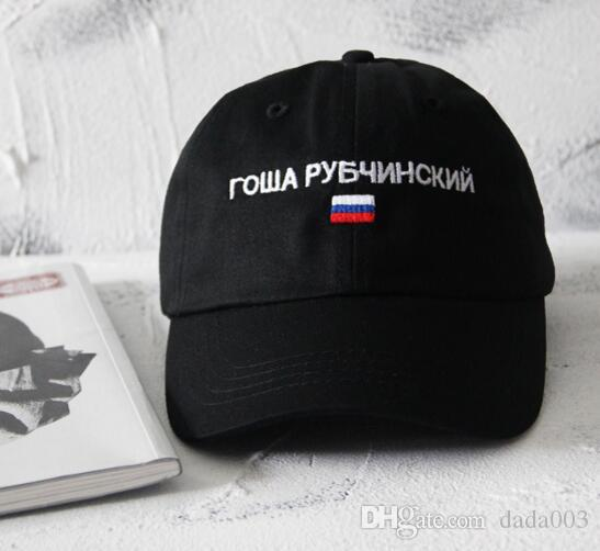 Fashion Brand Gosha Rubchinskiy Caps Men Women Hip Hop Streetwear Black  Snapback Baseball Cap Strap Back White Black Cool Hats Casquette Hat Army  Hats ... 57e663cdf9a