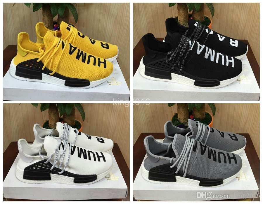 Fear of God x Adidas NMD Human Race