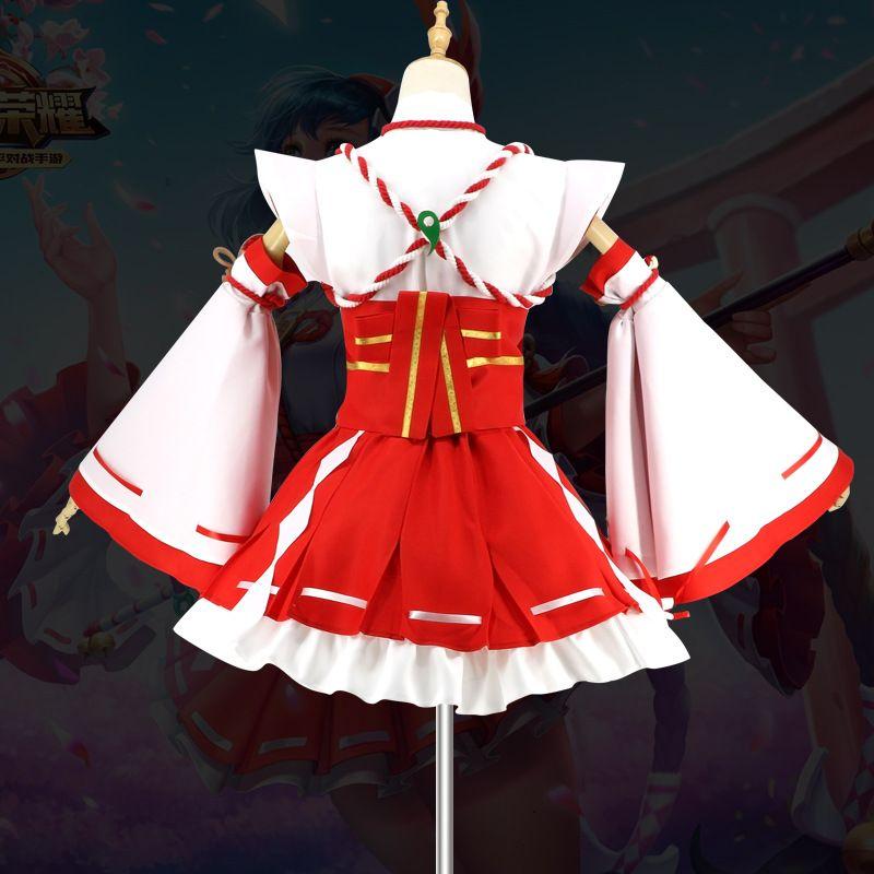 King COS kimono de mujer Glory big Joe skin Ise miko cosplay costume