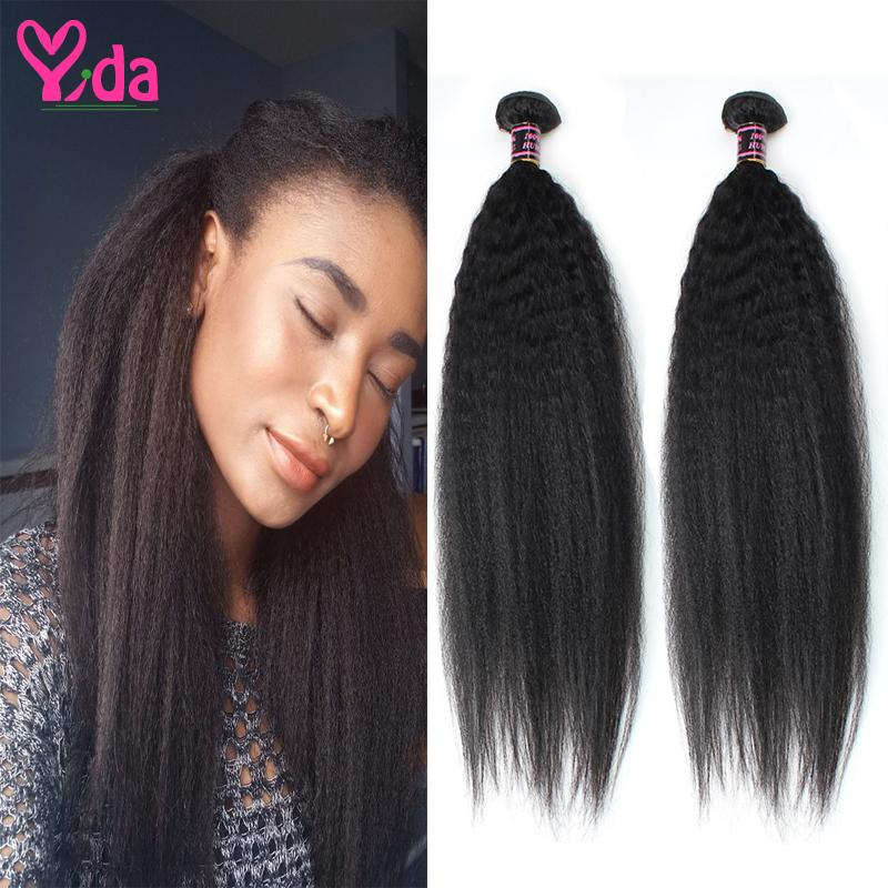 Brazilian Virgin Hair Coarse Yaki Non Process 100 Percent Human Hair