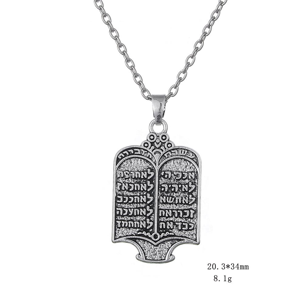 Myshape wiccan jewelry tibetan silver jewish torah scroll 10 myshape wiccan jewelry tibetan silver jewish torah scroll 10 commandments necklace ethnic jewelrylink chain necklaces gift for man woman jewish torah aloadofball Choice Image