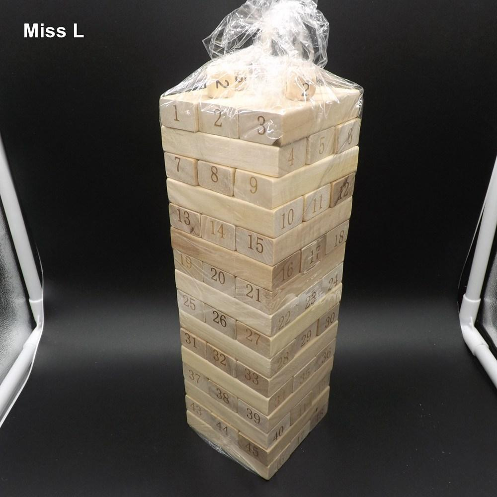 Adult Child Wooden Toys Folds High Game Number Block Toy Brain Teaser IQ Game Toy Teaching Prop