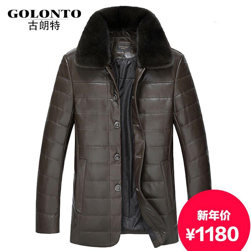 7f9219de Fall-Haining chaqueta de cuero de piel de oveja de cuero de solapa collar  de cuero de los hombres abajo abrigo largo