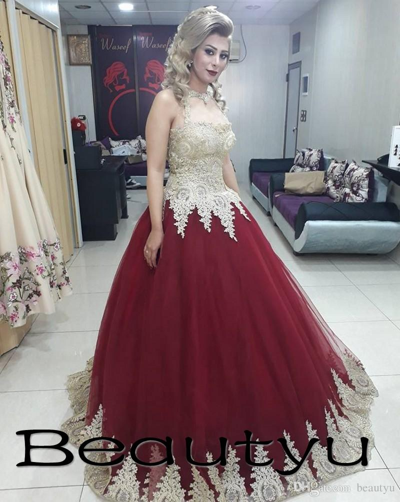 Burgundy Sweet 16 Ball Gown Quinceanera Dresses 2018 Plus Size Gold ...