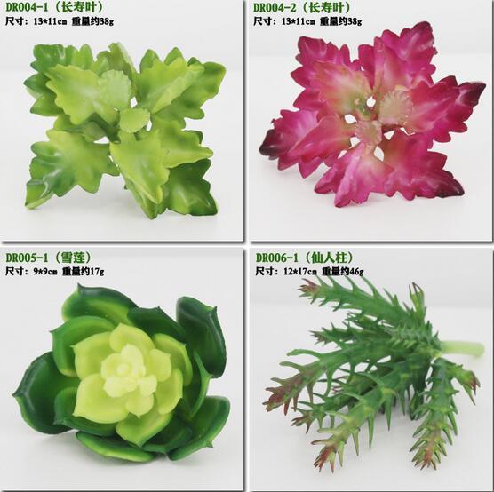 Simulação Suculentas Flores Artificiais Ornamentos Mini Green Artificial Suculentas Plantas Decoração de Jardim