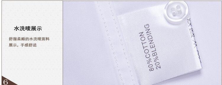 Ücretsiz Nakliye 2016 Yeni Varış Moda Nakış ve Dijital Rozet Baskılı Tasarım Yüksek Kalite Erkek Ince Uzun kollu Rahat Gömlek Sıcak Satış