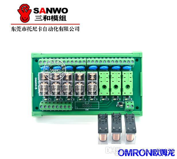 8-channel Omron Original & New Relay Module PLC Amplifier Board G2R-1-E NPN or PNP,12VDC or 24VDC