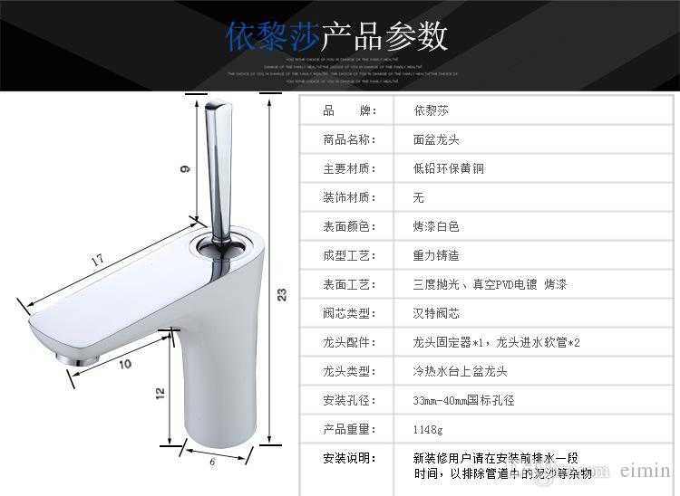Wholesale and retail White paint faucet Counter rotating faucet Cold and hot water tap Ceramic cartridge fauce