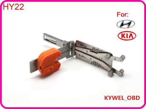 السيارات الذكية HY22 2 في 1 اختيار السيارات و فكيب كيا، قفال أداة شحن مجاني