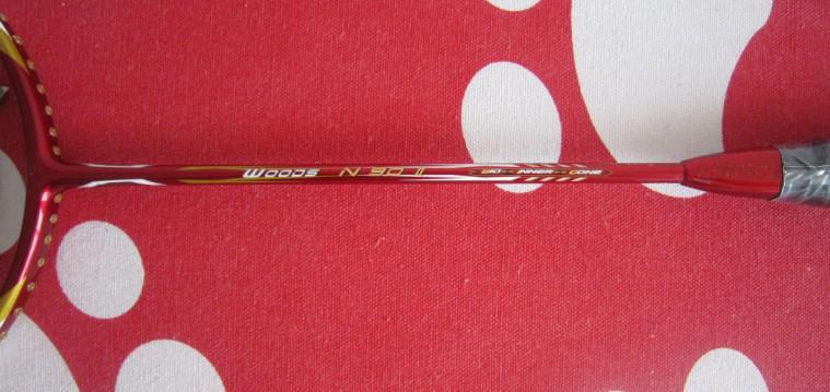 Badminton Racquets racket N90II 100% carbon fibre
