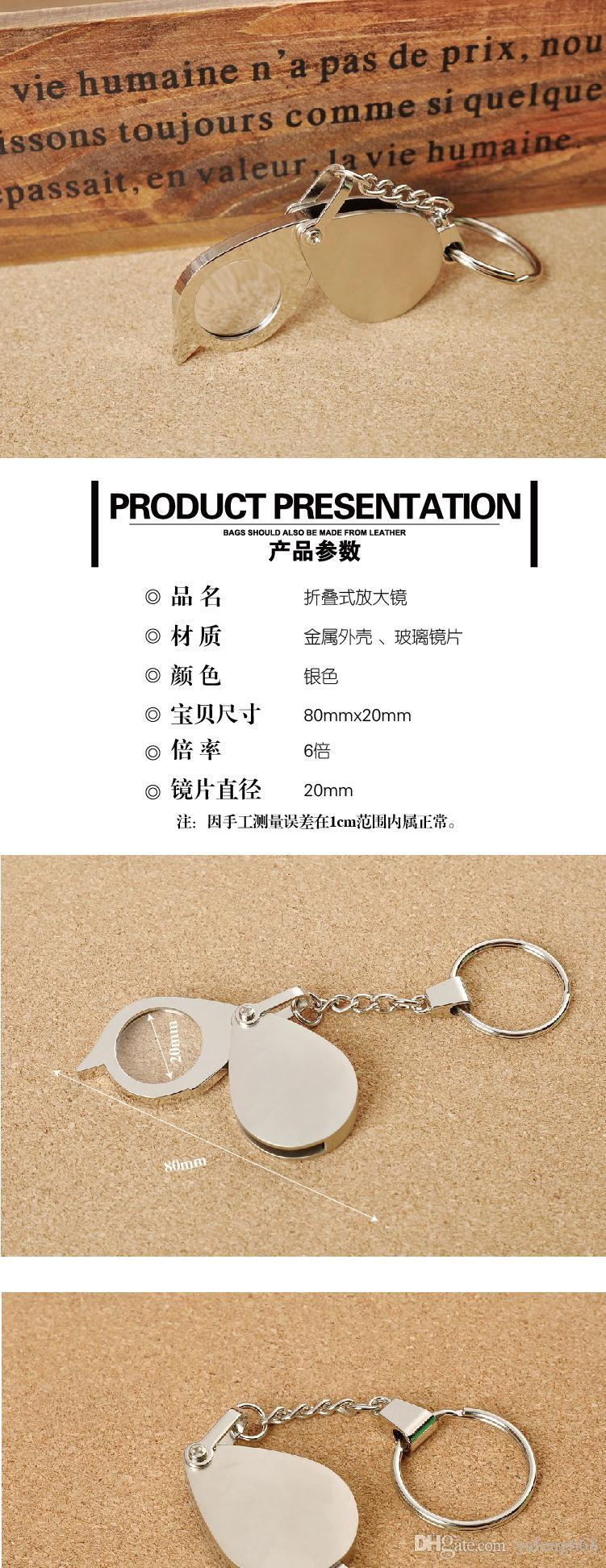 Metal key ring, magnifying glass, promotional materials, multi function, key ring, company, gift, advertisement, advertisement, key ring