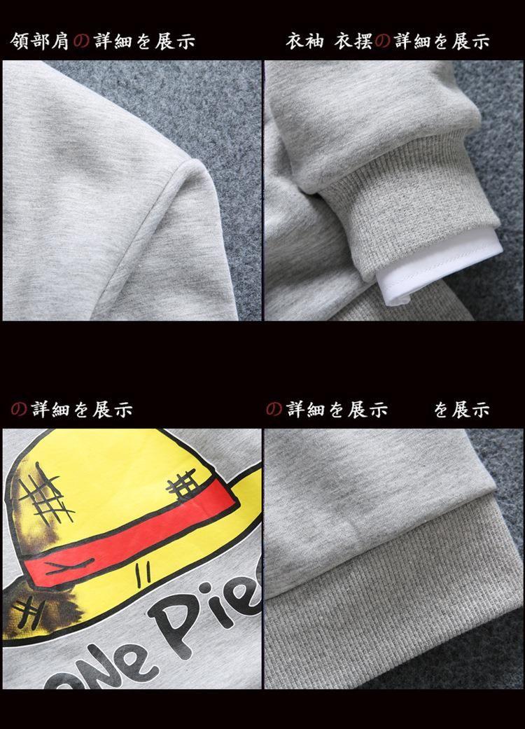 Cartoon Anime One Piece Rufy Hat Stampa Uomo Autunno Felpa con cappuccio moda casual manica lunga uomo Outwear Comic Clothing