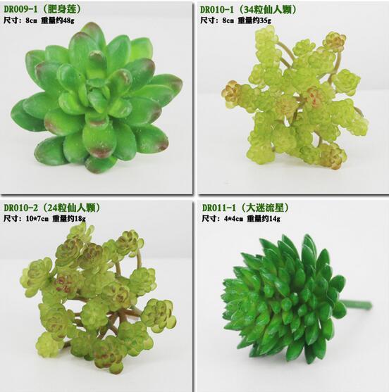 Succulentes Simulation fleurs artificielles ornements mini-vert Succulentes artificielle décoration plantes de jardin