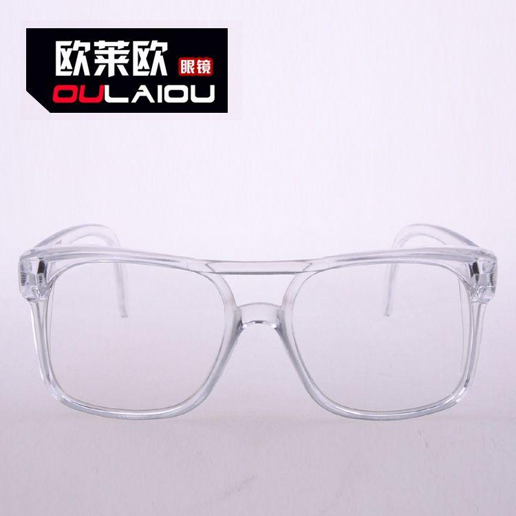 Großhandel Oulaiou Schutzbrille Großhandel Transparente Weiße Brille ...