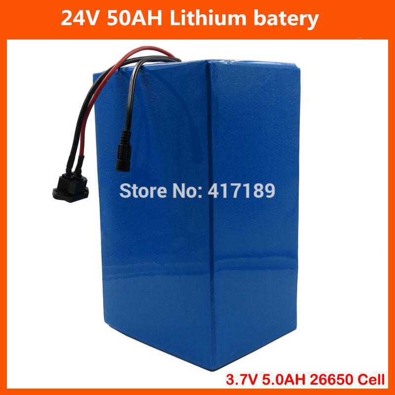 24V 50AH battery-1