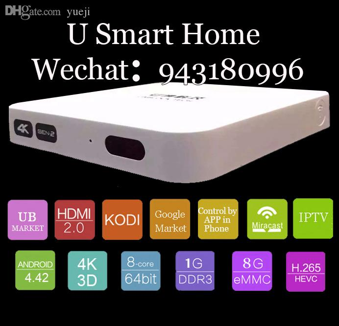 Free shipping 2016 best selling UBOX S800 Plus oversea version Four Core  Android 4 4 Wireless wifi connect HD IPTV STB Box